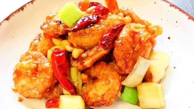 宮保蝦球 Frittierte Crevetten mit Erdnüssen nach Kung Po Art