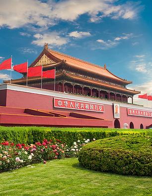 Tiananmen gate in Beijing, China.jpg Chi