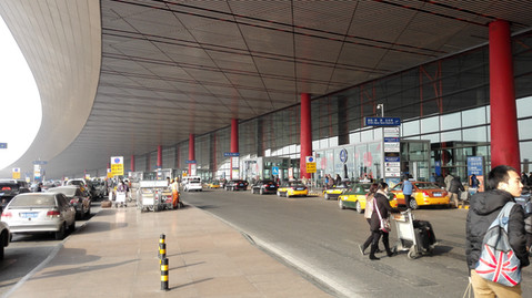 Arrival at Beijing International Airport