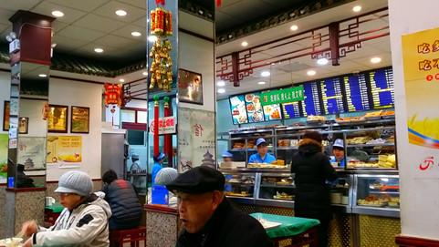 Snack restaurant _Hu Guo Si_
