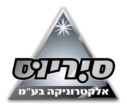 לוגו סיריוס.