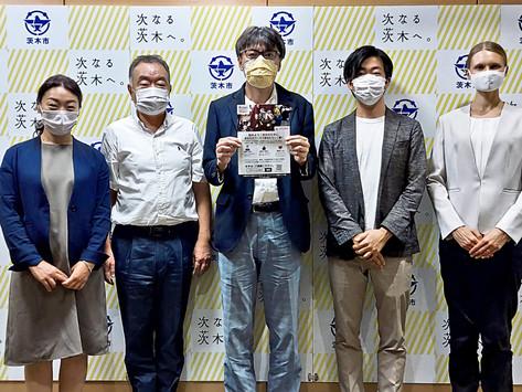 茨木市長と弊社社長沢田が対談!