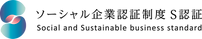 s認証ロゴ02.png