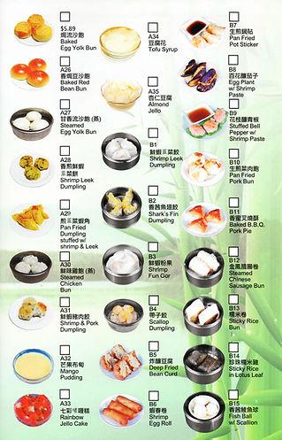 dimsum menu(附圖)3.jpg
