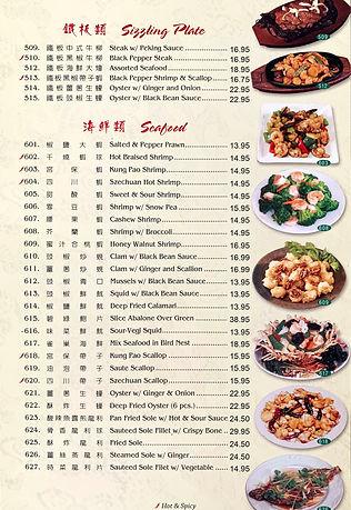 menu online4.jpg