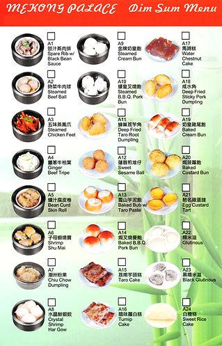 dimsum menu(附圖)2-1.jpg
