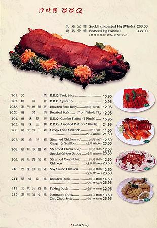 menu online2.jpg