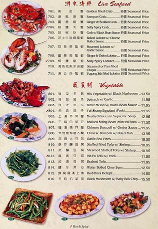 menu online5.jpg