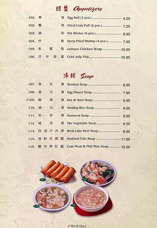 menu online1.jpg