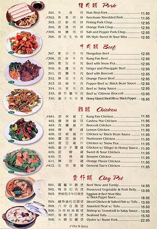 menu online3.jpg