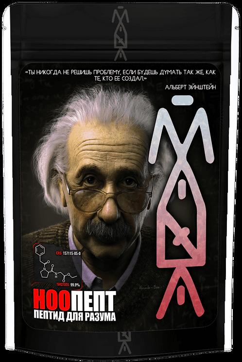Ноопепт | Noopept