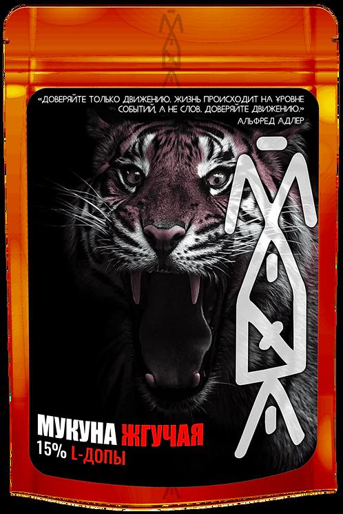 Мукуна Жгучая [15% L-Дофа] | Mucuna Puriens