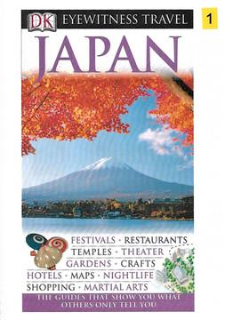 35-JAPAN - 1.jpg