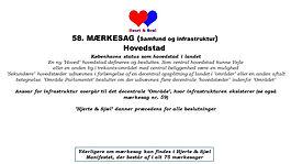 58_MÆRKESAG_Heart & Soul_'Hjerte & Sjæl'