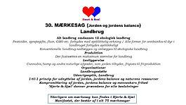 30_MÆRKESAG_Heart & Soul_'Hjerte & Sjæl'