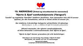19_MÆRKESAG_Heart & Soul_'Hjerte & Sjæl'