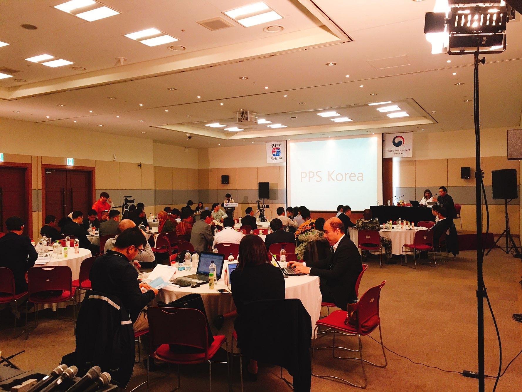 국제조달통상 · 전자조달 확대 워크숍