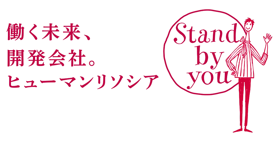 Stand_by_you_PCトップ.png