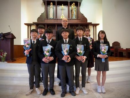 2020년 성현동성당 복사 졸업식