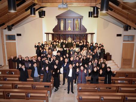 <2020년 본당 사목지침> 복음의 기쁨을 전하는 본당 공동체