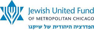 JUF ISRAEL OFFICE (1).jpg
