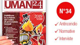 """UMAN24 n.34 – """"Pubblicata la revisione del Codice di prevenzione incendi"""""""