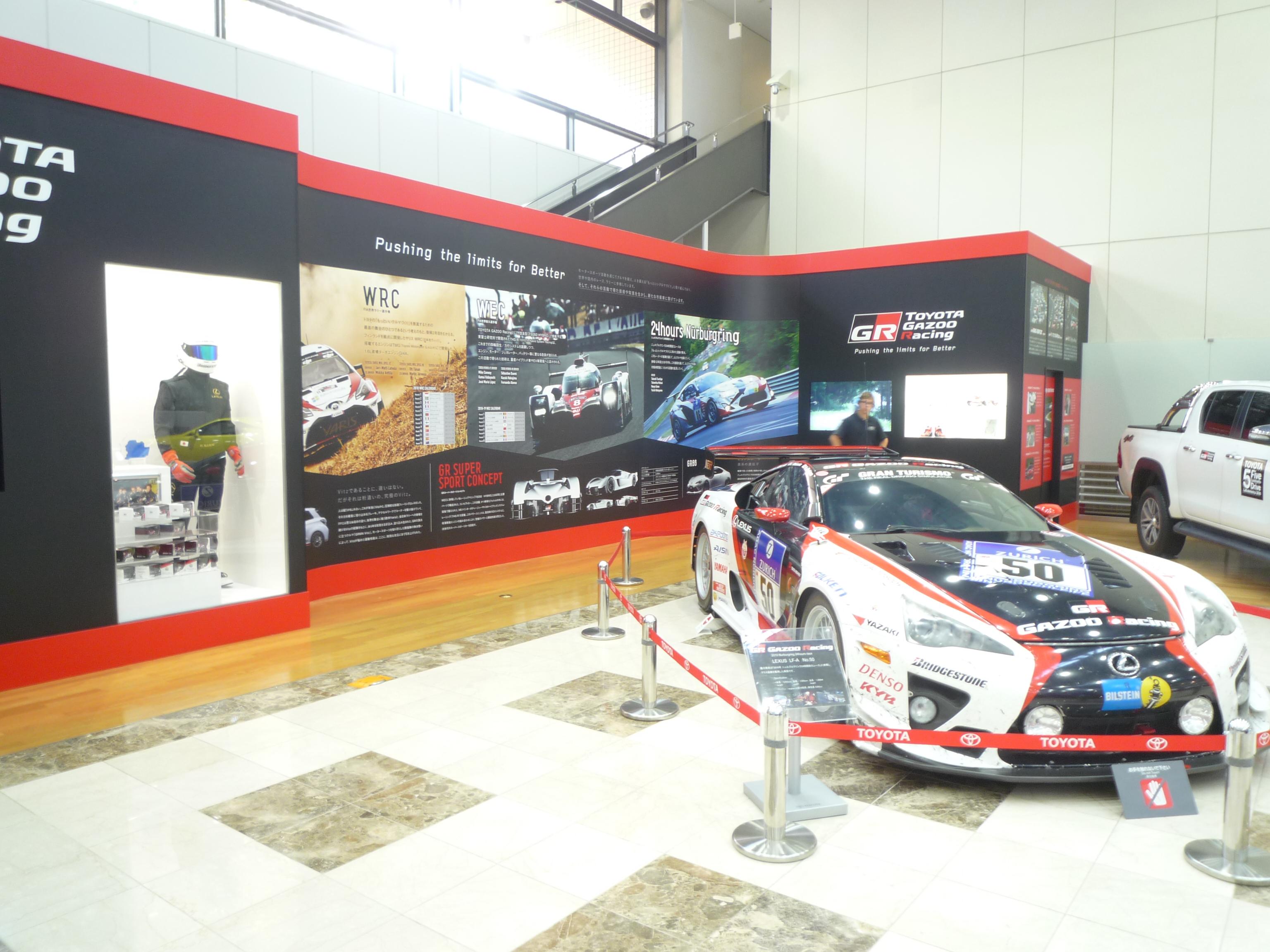 09-Toyota_Motors10