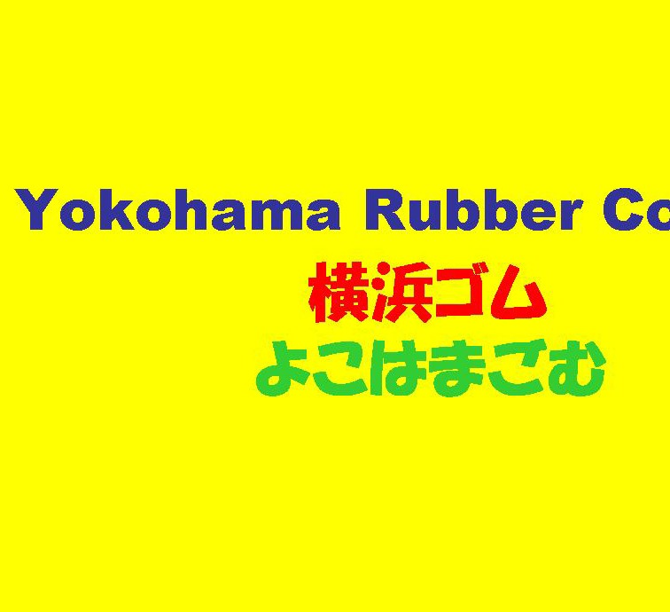 10-0-Yokohama_Rubber_edited