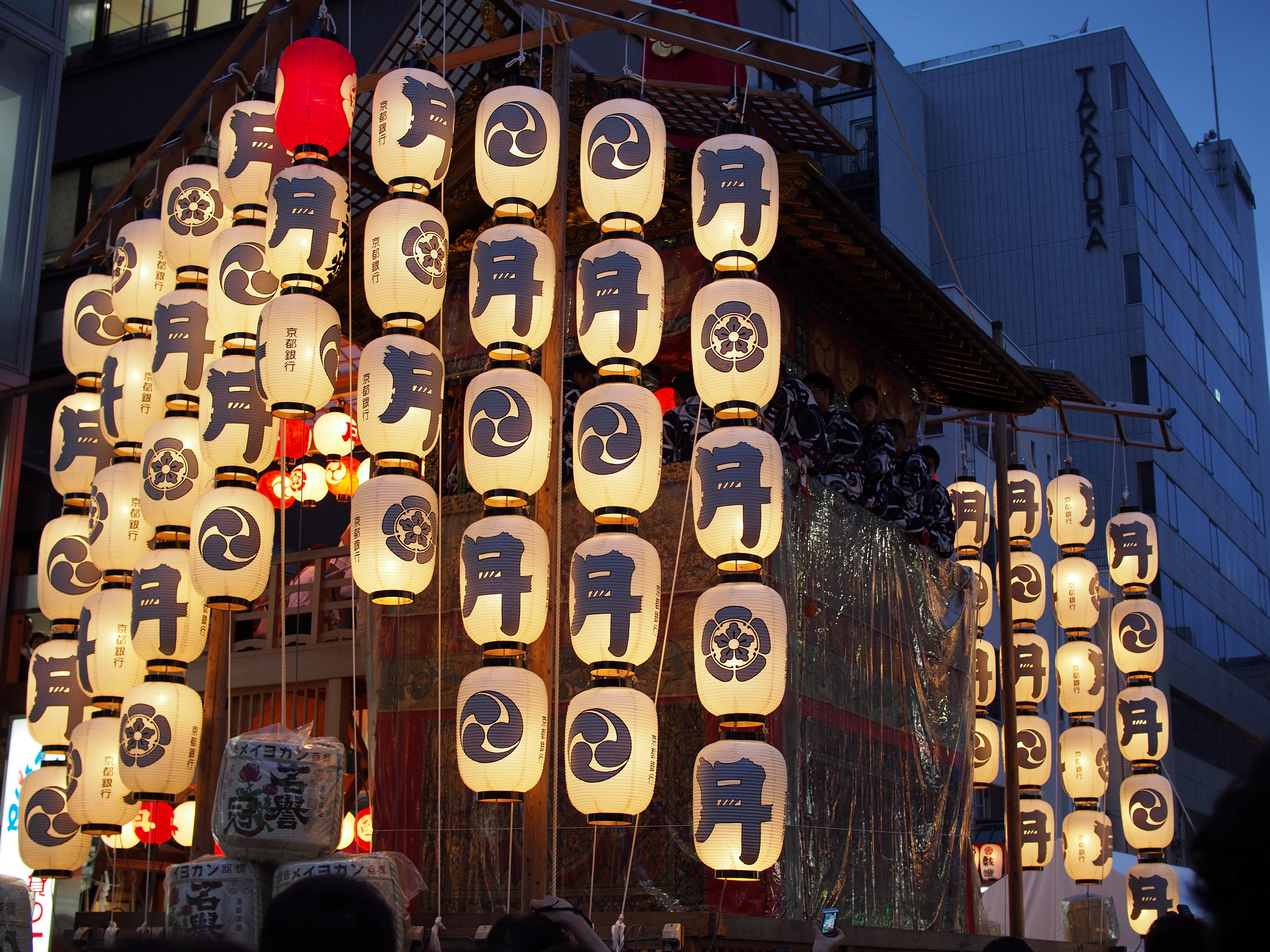 15-Kyoto_city10