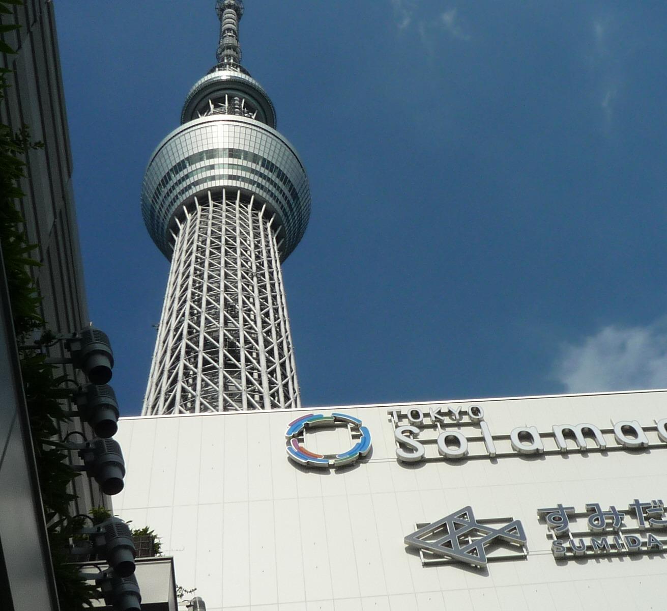11D-Tokyo11_edited