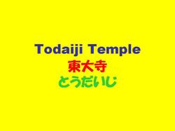 16-0-Nara(Todaiji_Temple)