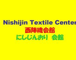 13-0-Nishijin_edited