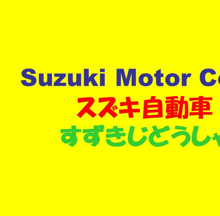 11A-0-Suzuki_Motors_edited