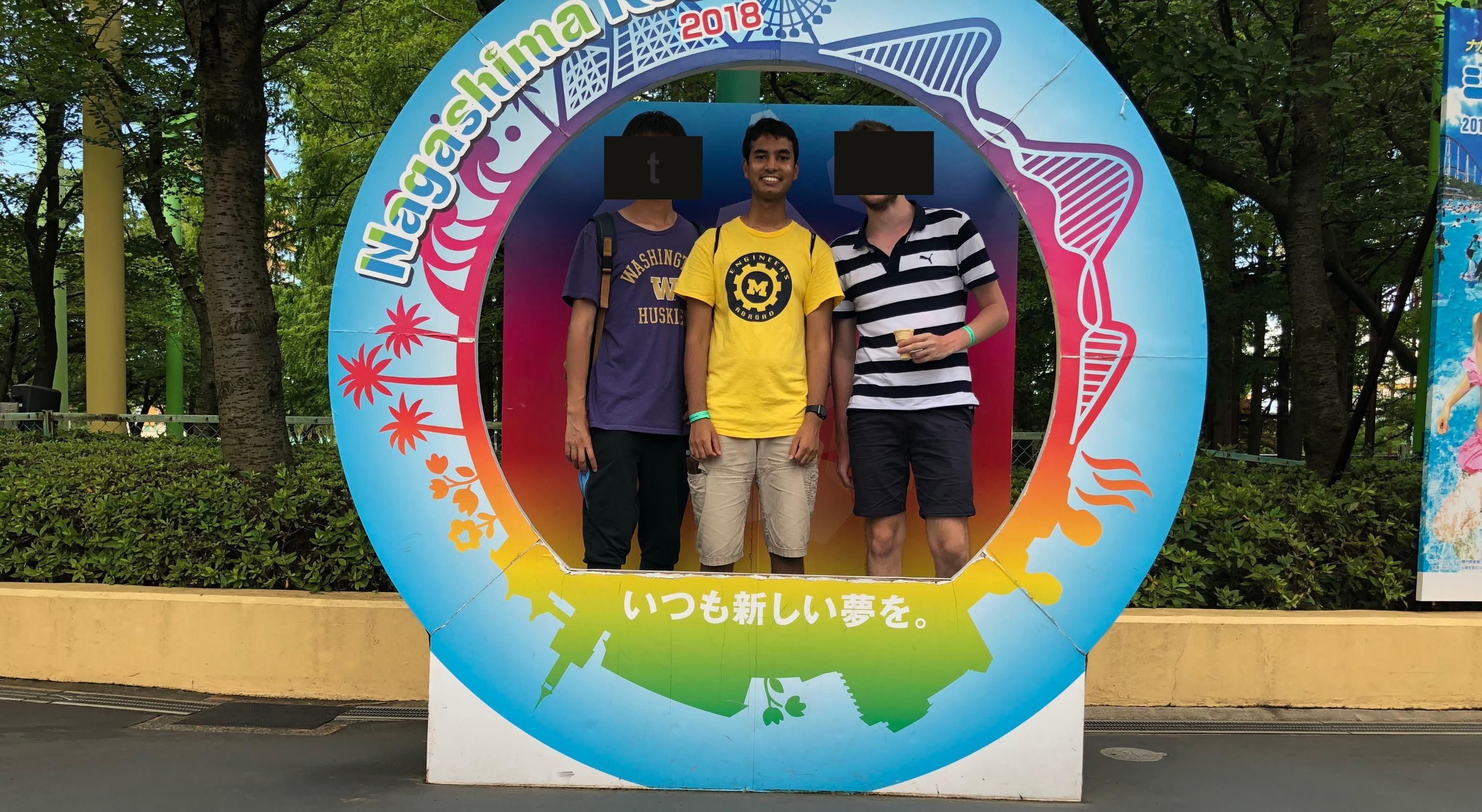 20-Nagashima_Spaland04_edited_edited