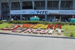 20-Suzuka_Circuit01