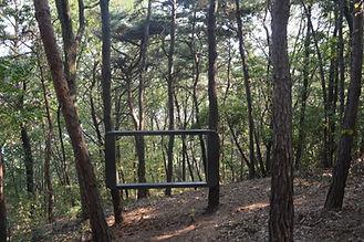 Geumghan Biennial Korea