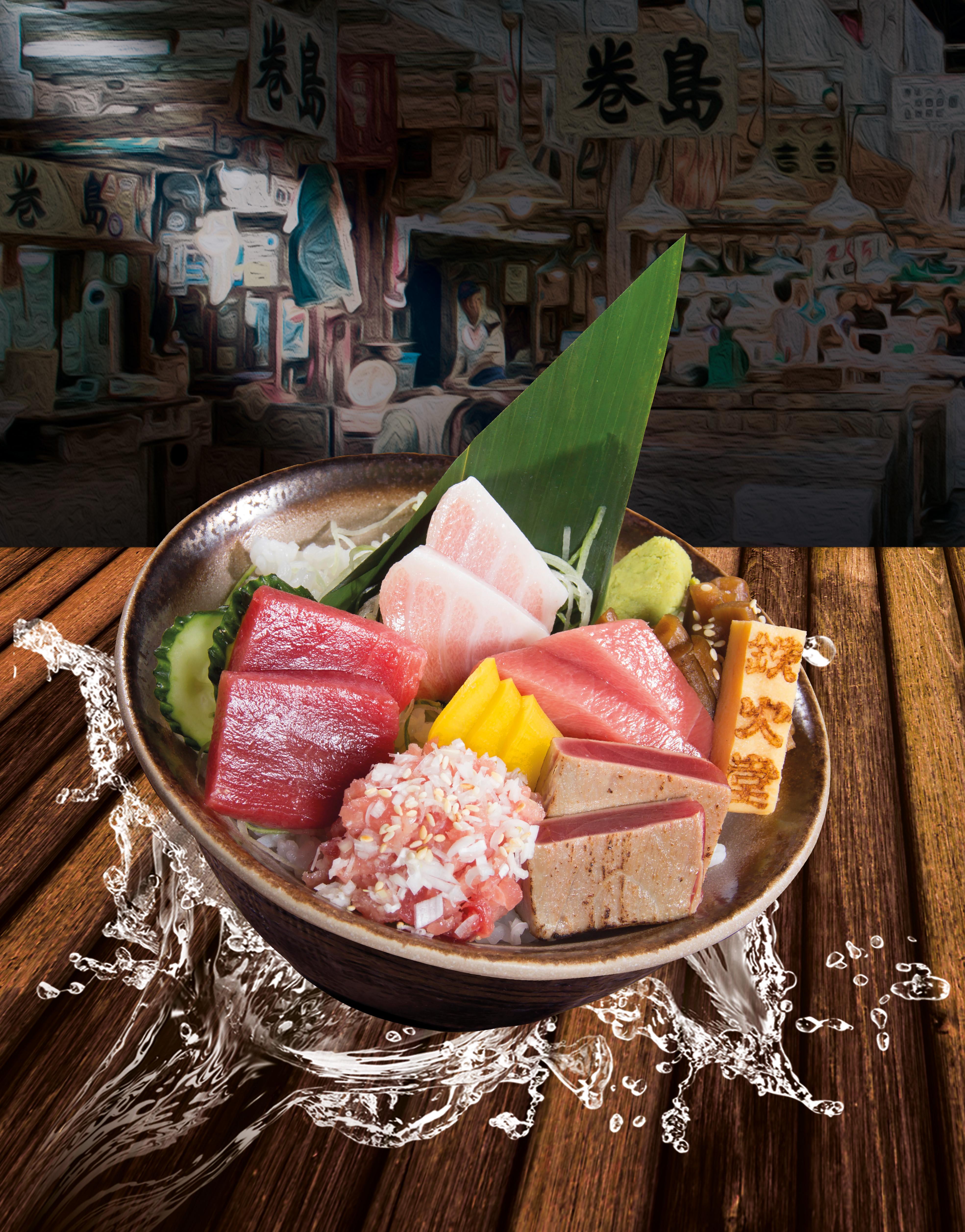 Tuna set