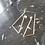 Thumbnail: Boucles d'oreille Triangles G