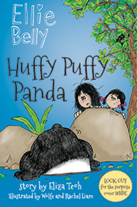 Ellie Belly #5: Huffy Puffy Panda (Display copy)