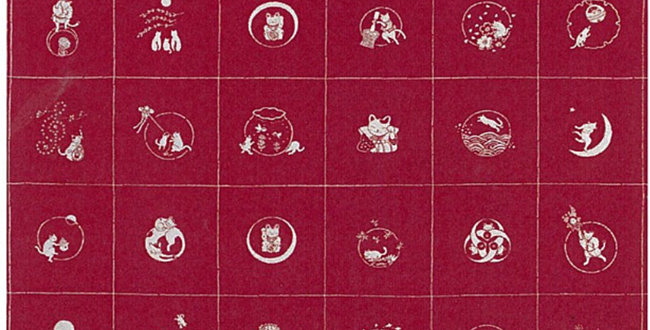 Takumi Panel Cats - Red (7 panel bolt)