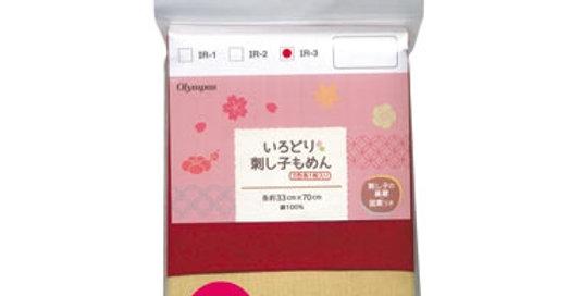 Sashiko Muslin Multi-Pack 3  ~  (3 colours per pack)