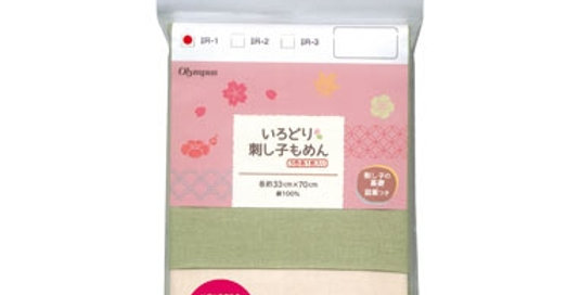 Sashiko Muslin Multi-Pack 1 ~ (3 colours per pack)