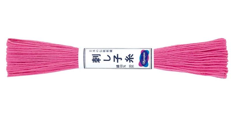 Olympus Sashiko Thread 20m ST-21 Bright Pink (6 skeins)