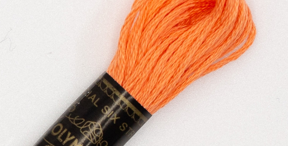 Embroidery Thread #171 - 6 Skeins