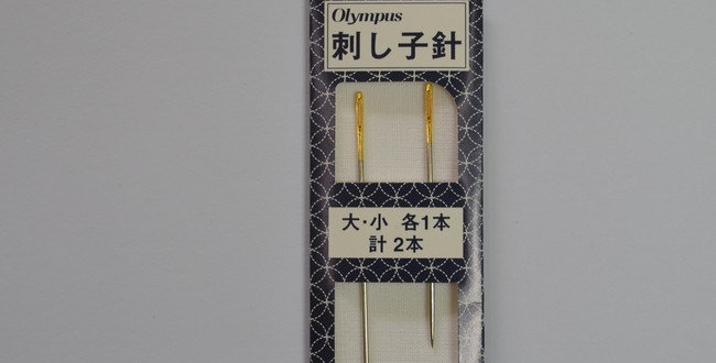 Olympus Sashiko Needle Pack SN-1 (pack of 6)