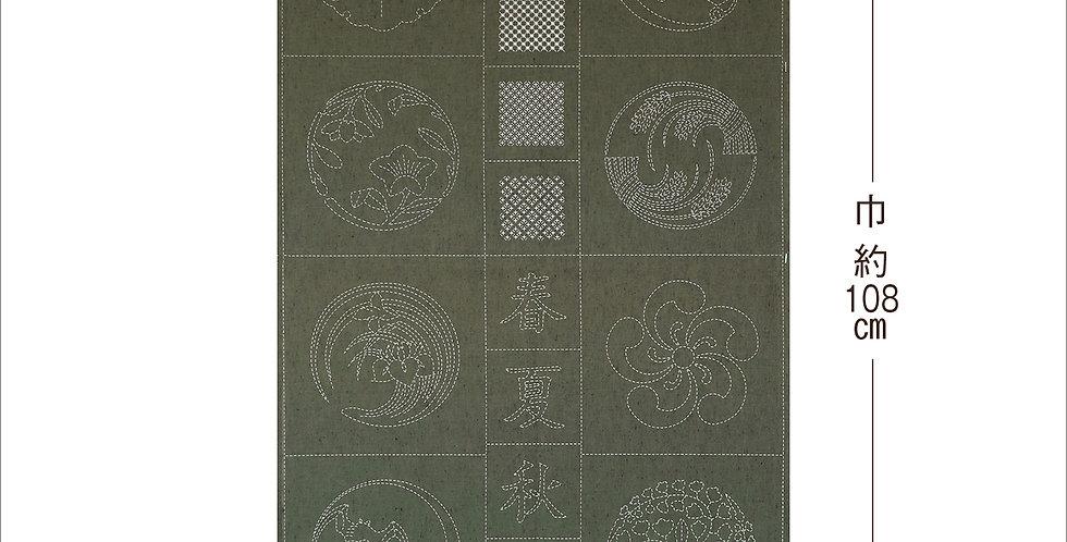 Susan Briscoe Sashiko Panel Dark Green 9 panel bolt SBSP-A2004