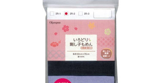 Sashiko Muslin Multi-Pack 2 ~ (3 colours per pack)