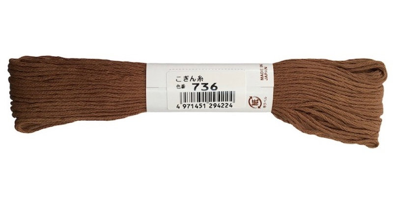 Kogin Thread 18mt - Brown (pack of 3)