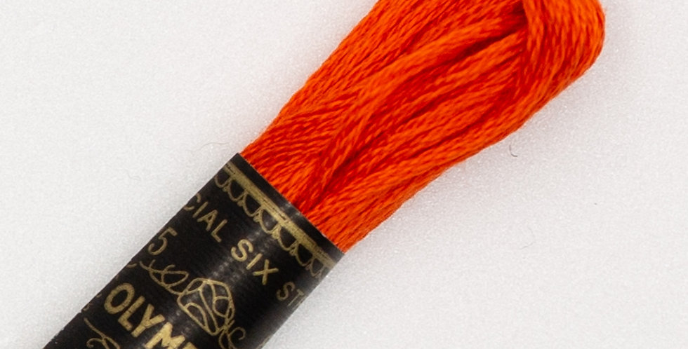 Embroidery Thread #174 - 6 Skeins