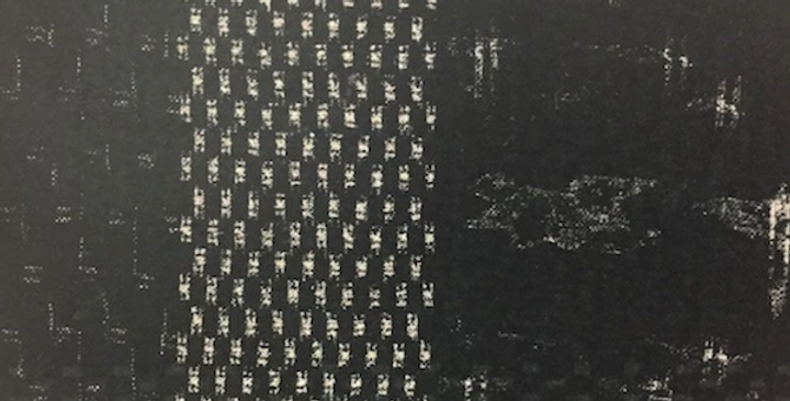 Takumi Fabric Textures 5m